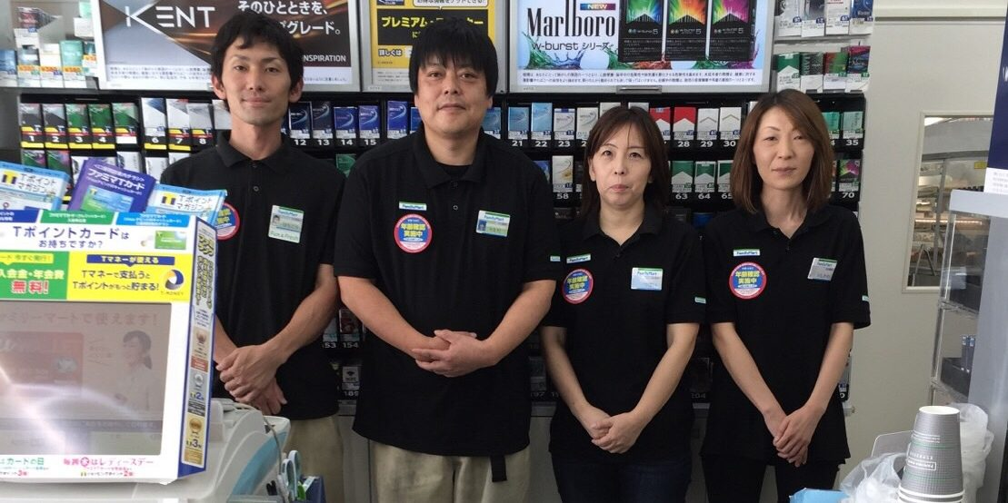 嬉野中川新町店